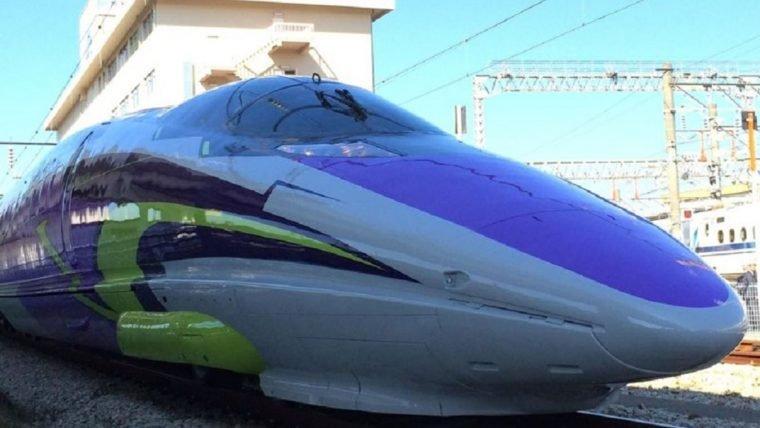 Todos a bordo do trem de Neon Genesis Evangelion