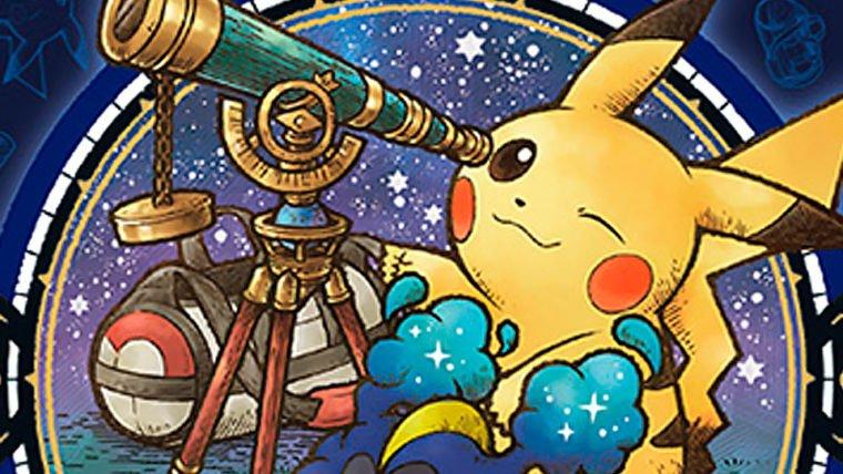 Pokémon Stars | A Nintendo está dando dicas ou trollando os fãs com estes novos produtos?