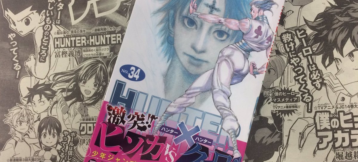 Hunter x Hunter | Volume 34 do mangá ultrapassa 800 mil unidades vendidas