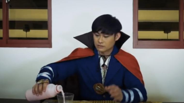 Versão pirata do Doutor Estranho ensina universitários de Singapura a estudarem