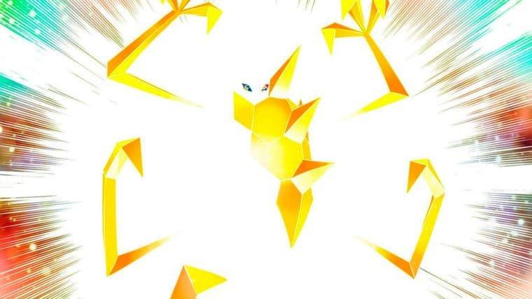 Pokémon Ultra Sun e Moon apresentam quarta forma de Necrozma em novos trailers