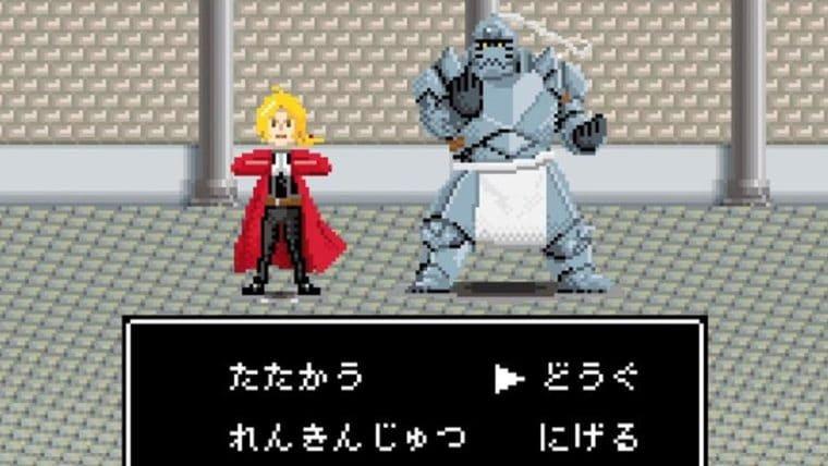 Fullmetal Alchemist   Live-action ganha trailer em 8-bit!