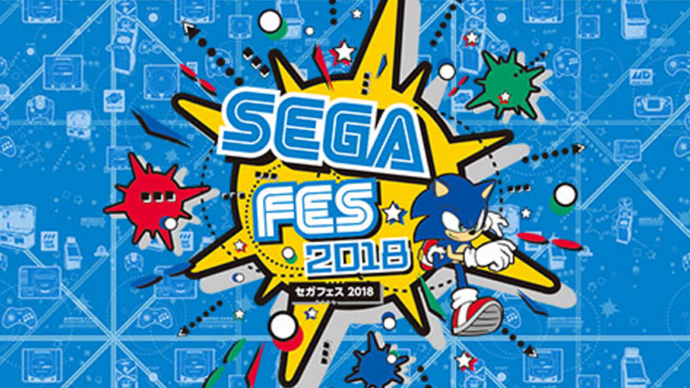 Sega fará anúncio durante a Sega Fes