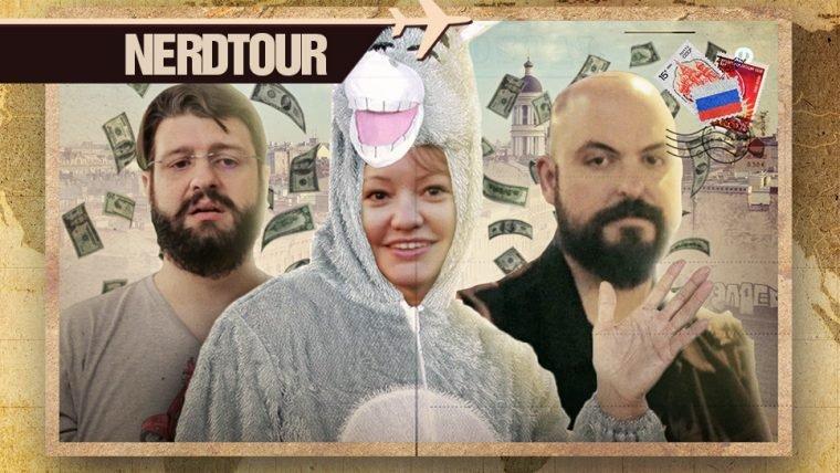 FOI GOLPE! Caindo no trambique russo | Nerdtour Rússia