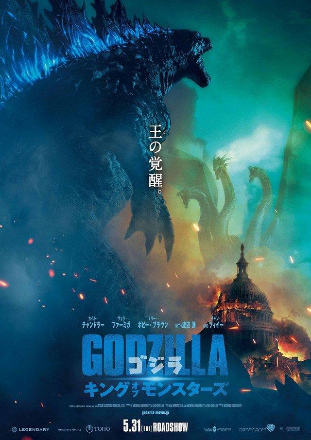Godzilla E King Ghidorah Estao Prontos Para Destruir O Que Resta De Washington Em Novo Poster De Godzilla Ii Rei Dos Monstros