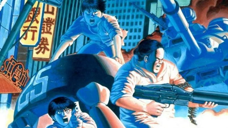 Akira | Arte de sobrecapa do terceiro volume do mangá é revelada