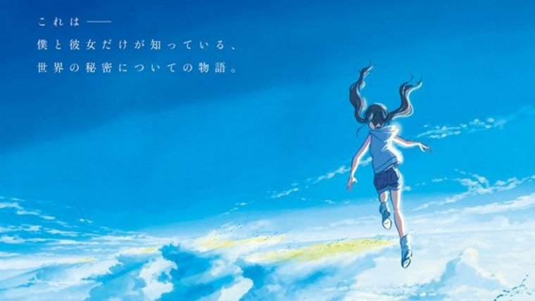 Weathering With You | Veja o pôster do novo filme do diretor de Your Name
