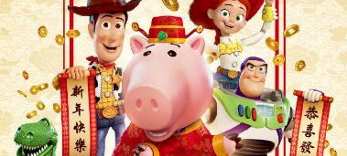 Disney divulga pôsteres de Toy Story 4 e outros filmes celebrando o ano novo chinês