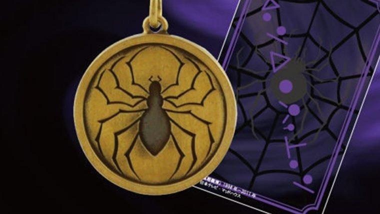 Seja da Trupe Fantasma com essas joias de Hunter x Hunter!