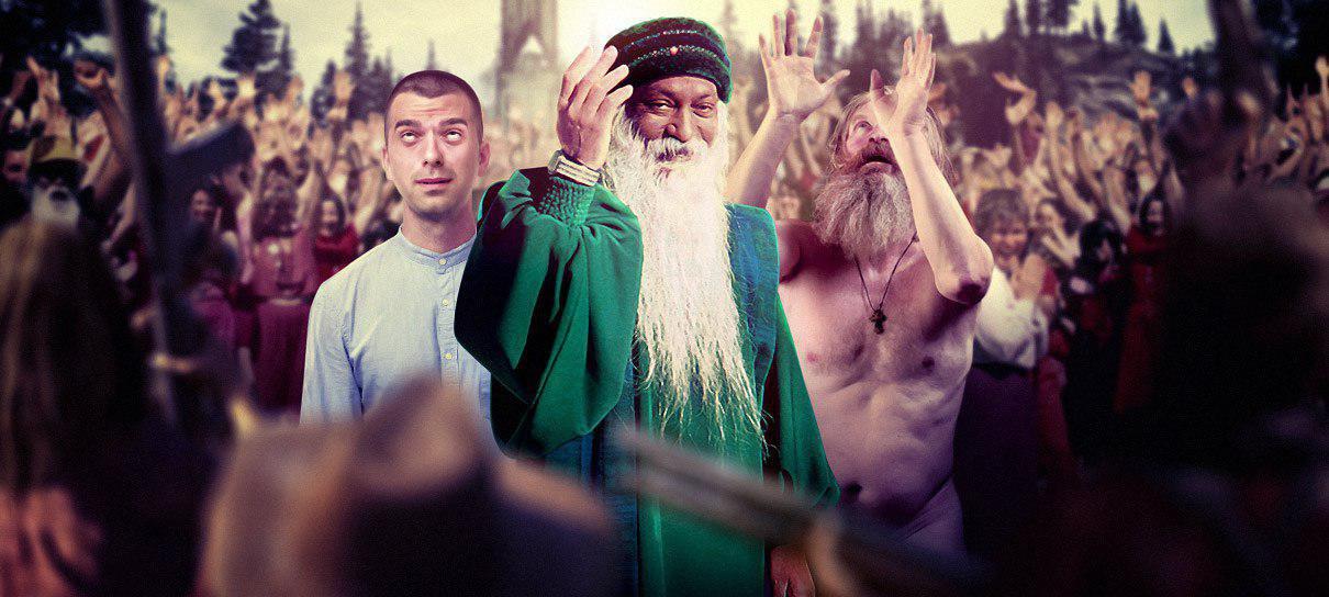 Cultos, fanáticos e pelados
