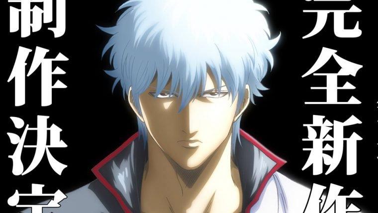Gintama vai ganhar um novo anime; assista ao teaser