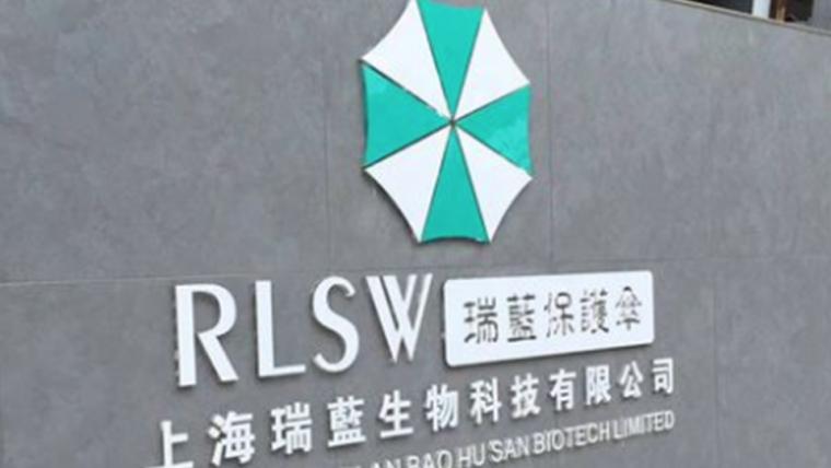 Logo de empresa de biotecnologia é familiar demais para os fãs de Resident Evil