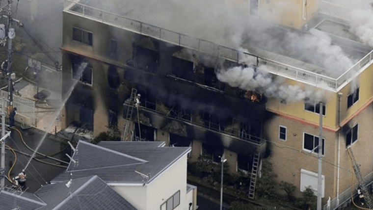 Estúdio de anime Kyoto Animation é incendiado; 33 mortes foram confirmadas
