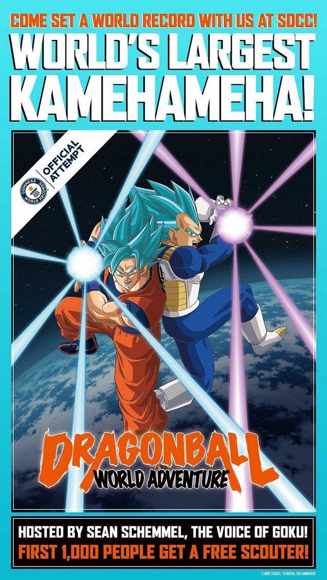 dragon ball kamehameha