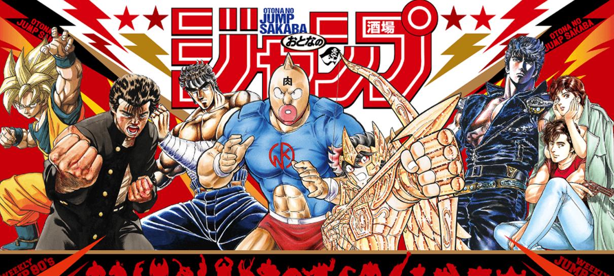 Shonen Jump abre bar temático dos anos 80 em Tóquio