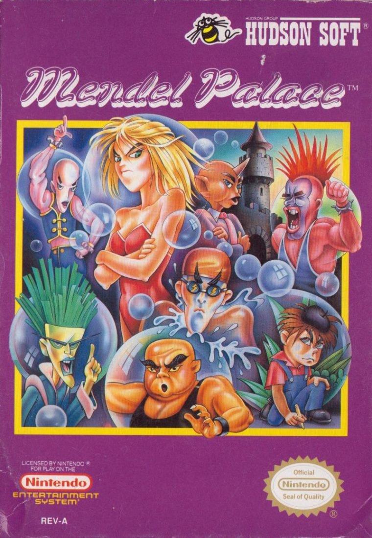 Mendel Palace Game Freak