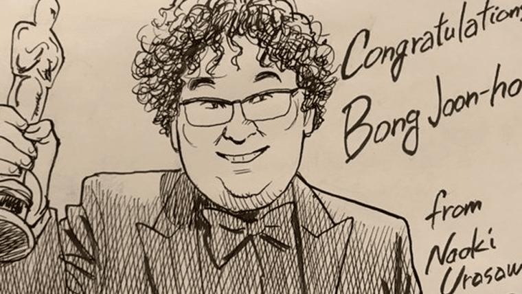 Naoki Urasawa, de 20th Century Boys, faz ilustração em homenagem a Bong Joon-ho