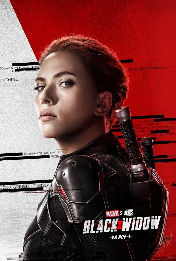 Viúva Negra tem estreia adiada para 2021, Os Eternos e Shang-Chi também são afetados