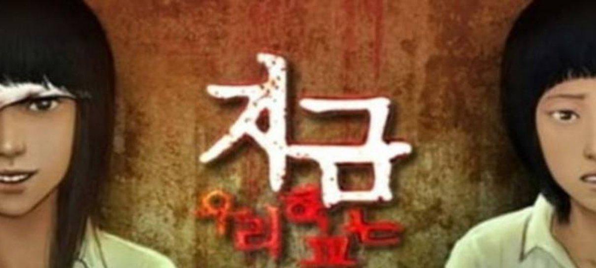 All Of Us Are Dead | Netflix terá série de zumbis baseada em quadrinho sul-coreano