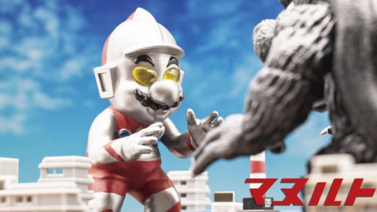 Mario e Bowser ganham figures crossover com Ultraman