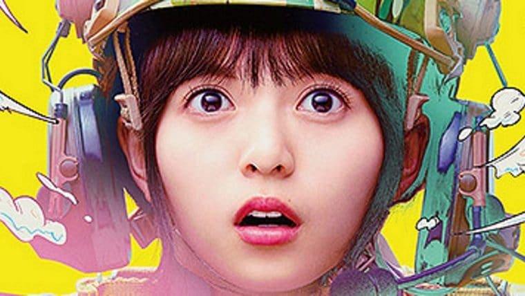 Keep Your Hands Off Eizouken! | Confira o novo trailer do filme live-action