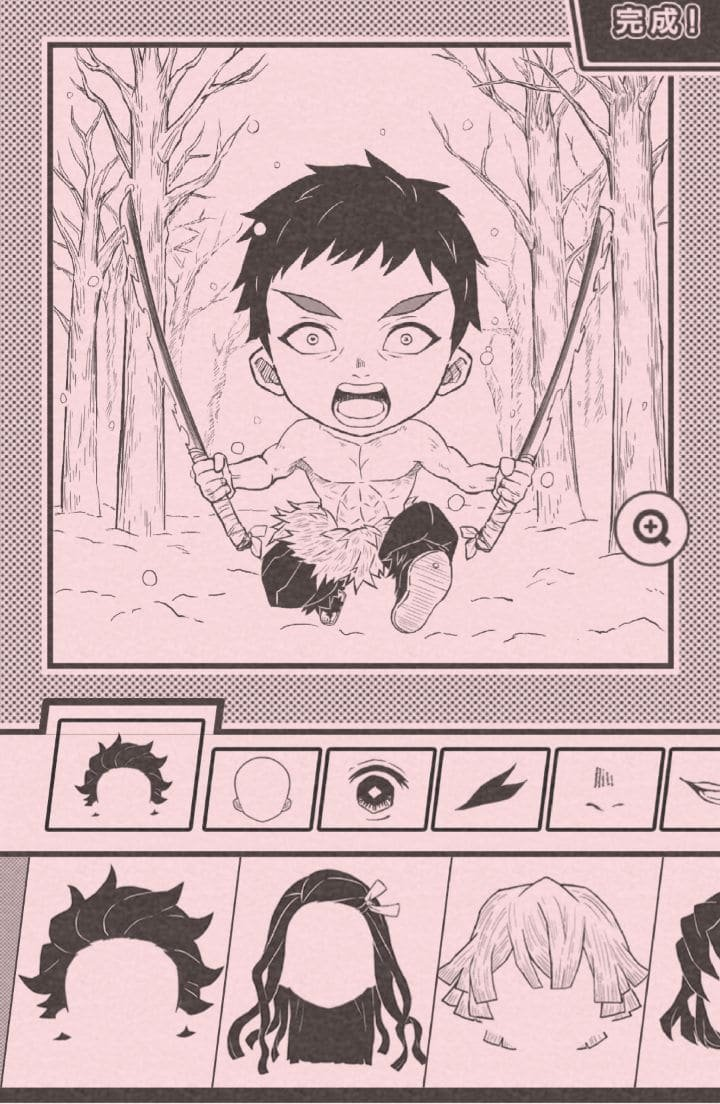 Crie seu próprio personagem de Demon Slayer no site oficial da Shonen Jump 2