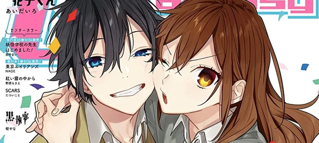 Horimiya será adaptado para anime