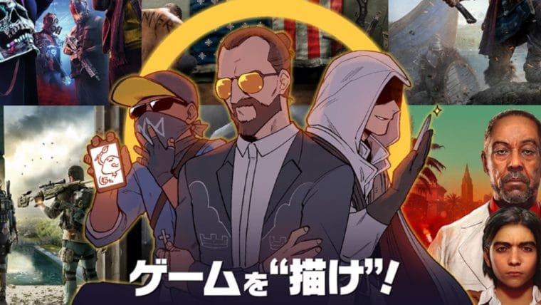Shonen Jump abre concurso para mangás inspirados em games da Ubisoft