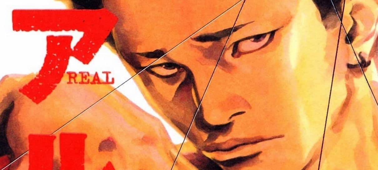 Panini anuncia publicação do mangá Real, de Takehiko Inoue, no Brasil