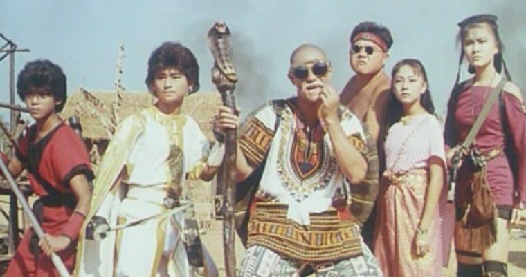 Goku, Yamcha, Mestre Kame, Oolong, Jen Jen e Bulma, no live-action de 1991