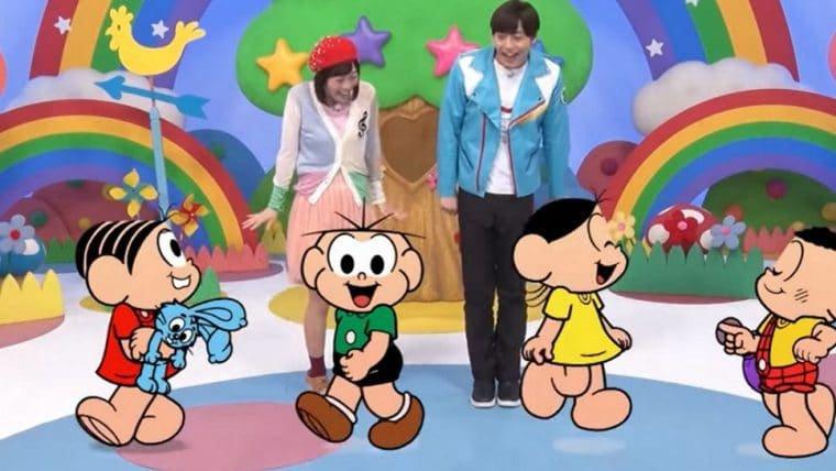 Episódio da animação de Turma da Mônica é exibido no Japão