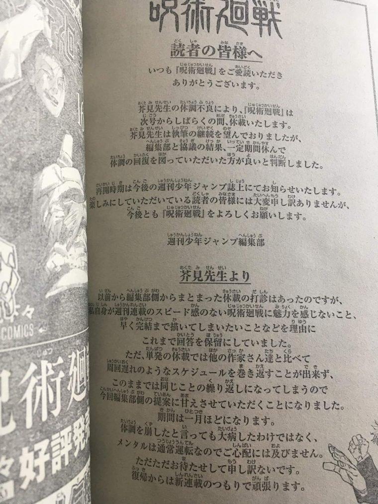 Imagem da Shonen Jump com o esclarecimento aos leitores