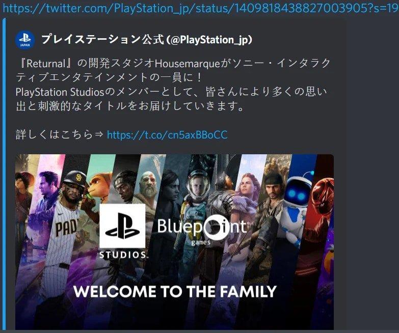 PlayStation Studios compra desenvolvedora Housemarque, de Returnal - NerdBunker