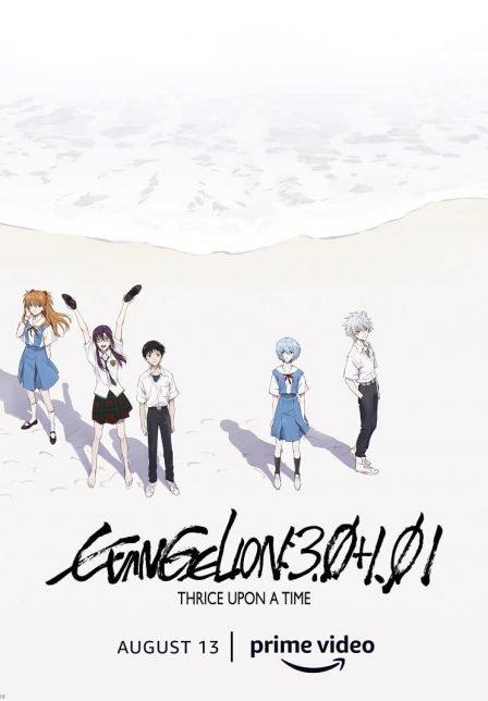 Evangelion: 3.0+1.0: A Esperança | Crítica
