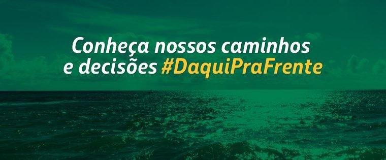 Tire as suas dúvidas sobre a Petrobras