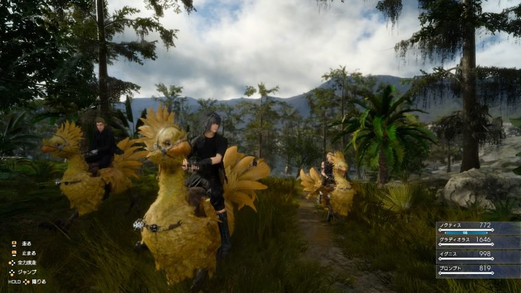 Novo gameplay de Final Fantasy XV mostra Chocobos e pesca