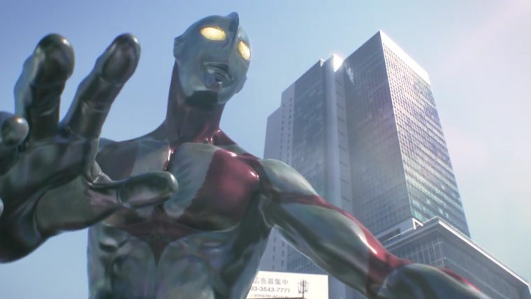 Curta misterioso de Ultraman aparece no YouTube